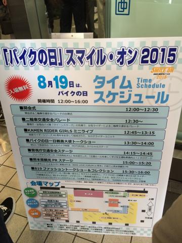 image-20150902233040.png
