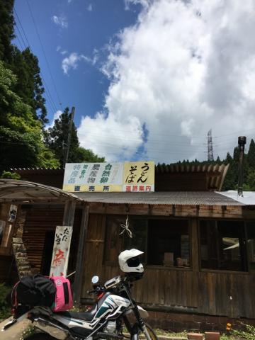 image-20160613181203.png