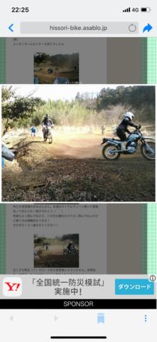 FC3F5C0C-92D5-4014-9E19-A5131B001417.png